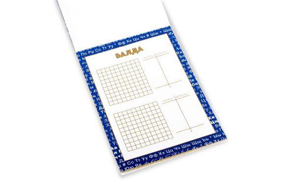 Игры на бумаге №1 (6 игр) Планшет