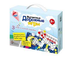 Игры магнитные дорожные (домино, волшебные колпачки, ходилка)