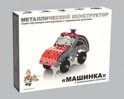 Конструктор металлический с подвижными деталями «Машинка»