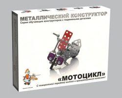 Конструктор металлический с подвижными деталями «Мотоцикл»
