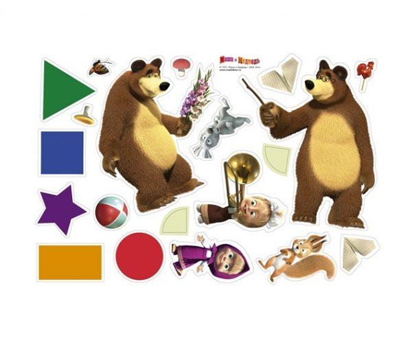 Маша и Медведь. Первый раз в первый класс»