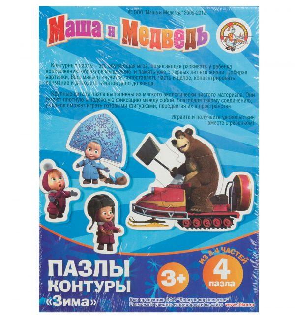 Пазлы-контуры «Маша и Медведь. Зима»