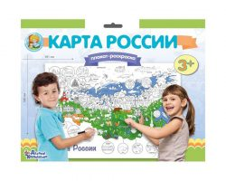 Плакат-раскраска «Карта России» (формат А1)