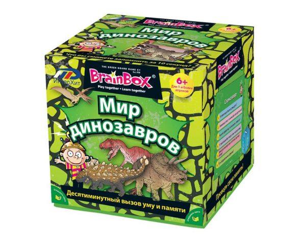 Сундучок знаний «Мир динозавров» (BrainBox)