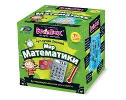 Сундучок знаний «Мир математики» (BrainBox)