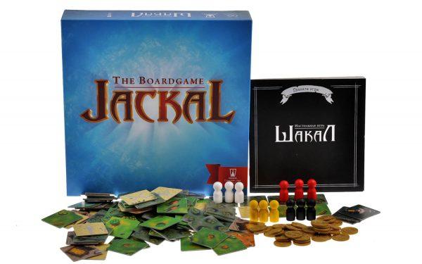 Шакал (Jackal) (обновлённая версия)