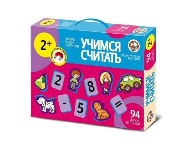 Магнитные карточки «Учимся считать» (цифры, знаки, картинки, мягк.)