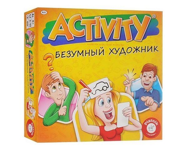 Activity (Активити) «Безумный художник»