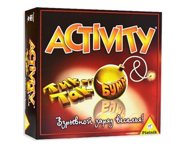 Activity (Активити) + Тик Так Бум