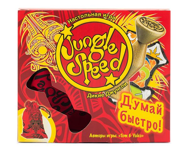 Дикие джунгли (Jungle Speed)