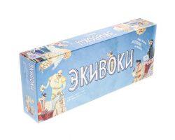 Экивоки (2-е изд)