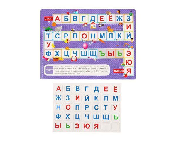 Играем в алфавит