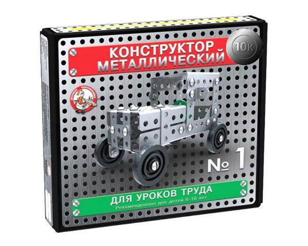 Конструктор металлический «10К» для уроков труда №1