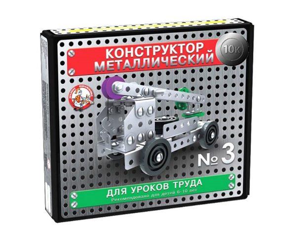 Конструктор металлический «10К» для уроков труда №3