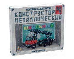 Конструктор металлический для уроков труда Школьный-4