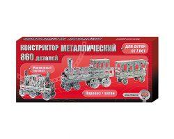 Конструктор металлический «Железная дорога»