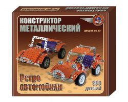Конструктор металлический «Ретро-авто»