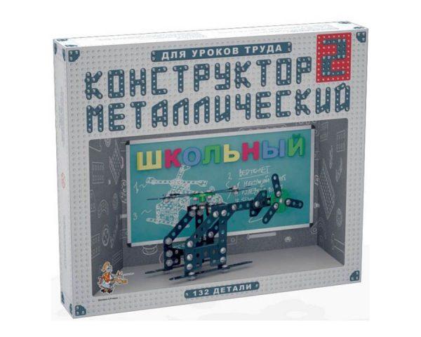 Конструктор металлический для уроков труда Школьный-2