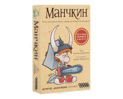 Манчкин (цветная версия, 2-е рус изд.)