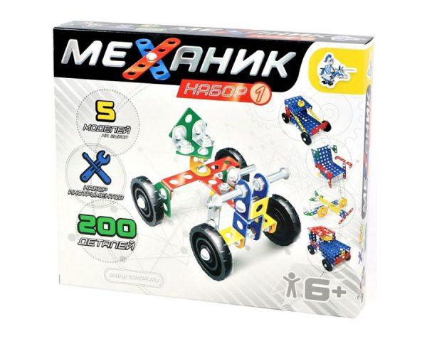 Конструктор металлический «Механик» 1 (200 эл)