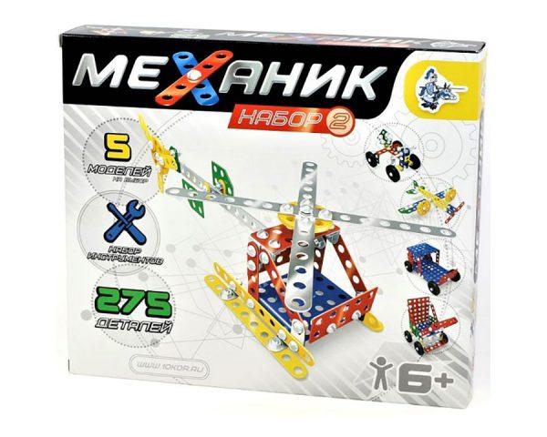 Конструктор металлический «Механик» 2 (275 эл)
