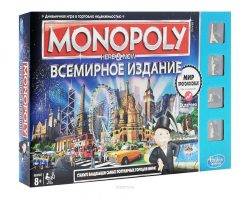 Всемирная монополия (Monopoly Here & Now)