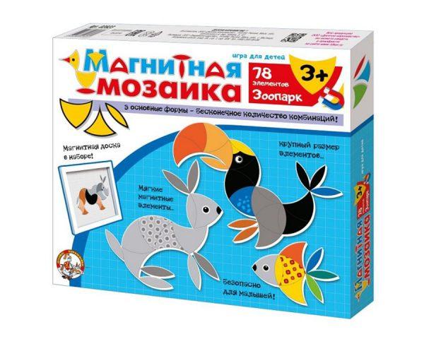 Мозаика магнитная «Зоопарк» 78 эл