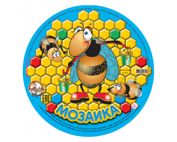 Мозаика круглая 150 эл