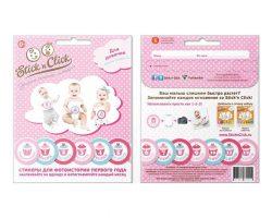 Набор стикеров Stick'n Click для девочек «Наша сладость» (13 наклеек)