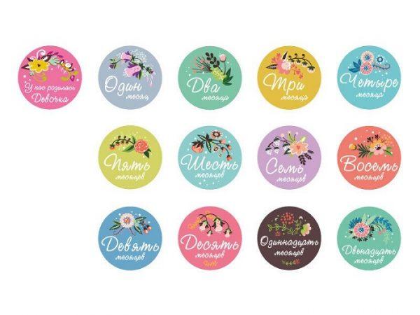 Набор стикеров Stick'n Click для девочек «Цветы жизни» (13 наклеек)