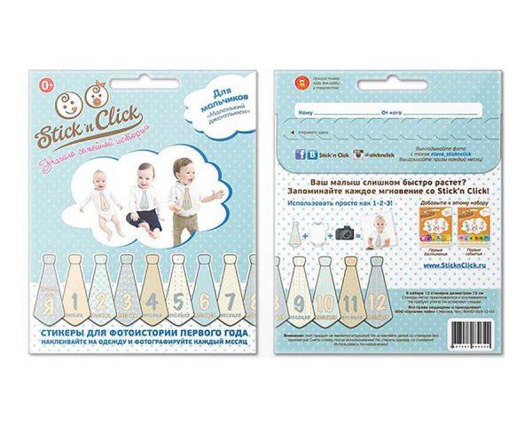 Набор стикеров-галстуков Stick'n Click для мальчиков «Маленький джентльмен» (13 наклеек)