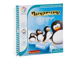 Пингвины на параде