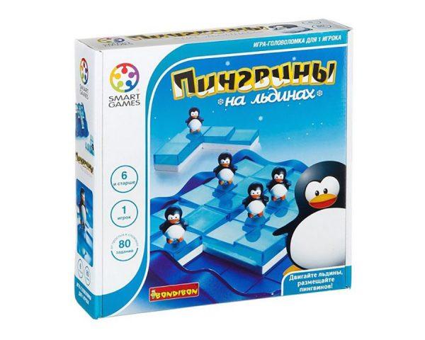 Пингвины на льдинах
