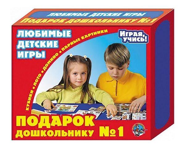 Подарок дошкольнику №1. Набор игр