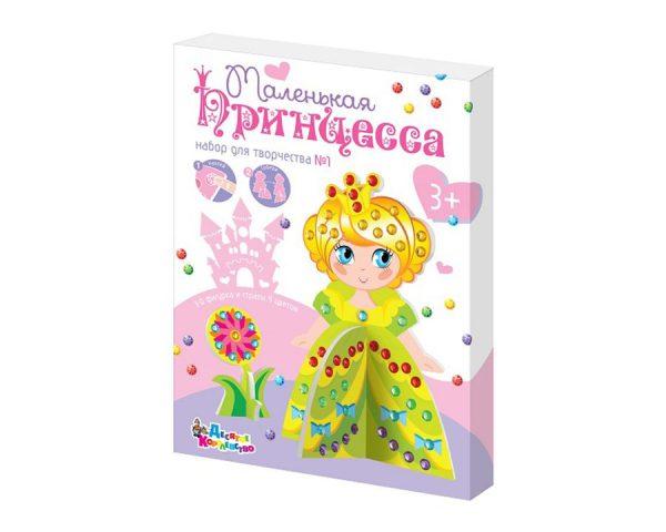 3D «Принцесса 1» со стразами