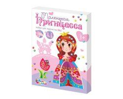 3D Принцесса 2 со стразами