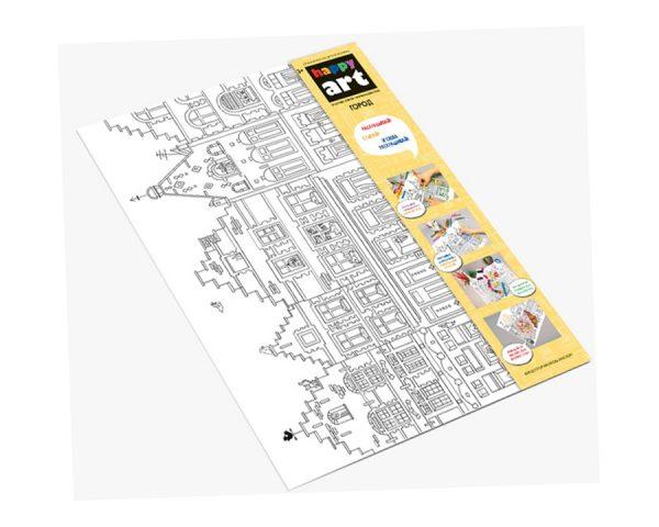 Коврик-раскраска многоразовый «Город» (48х34см) HappyArt