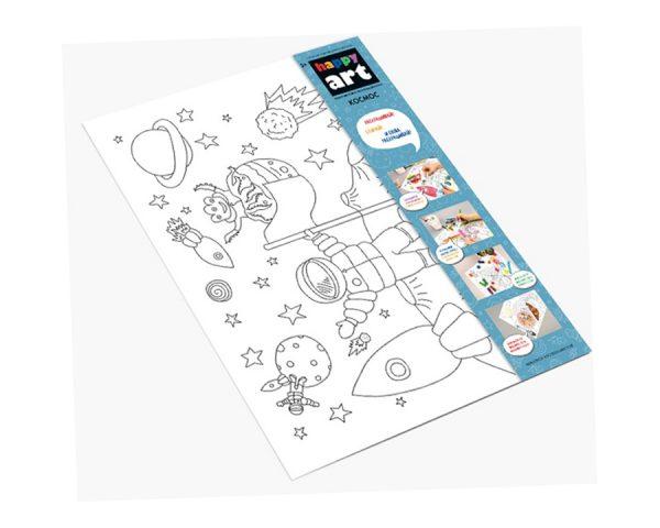 Коврик-раскраска многоразовый «Космос» (48х34см) HappyArt