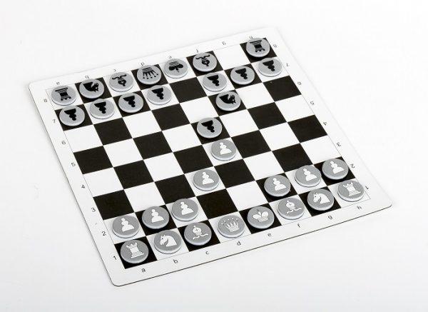 Умные игры в дорогу (словодел, шашки, шахматы)