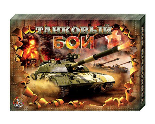 Танковый бой 1
