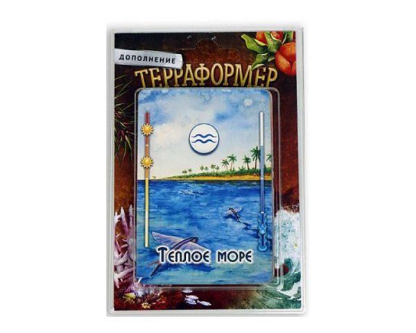Терраформер. Тёплое море (доп. набор)