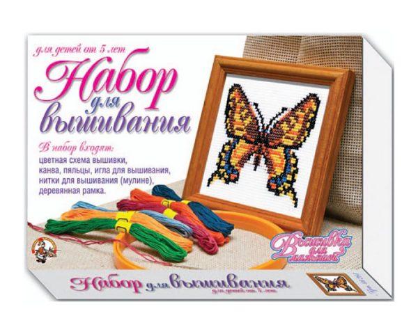 Вышивка «Бабочка»(с рамкой и пяльцами)