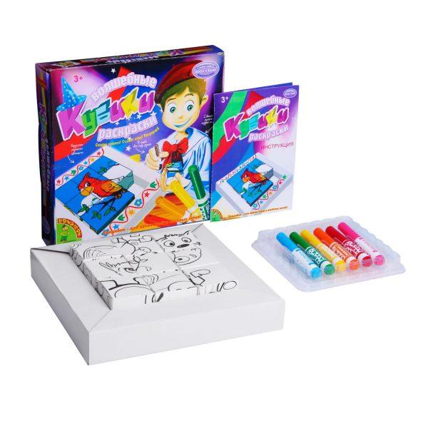 Волшебные кубики раскраски. Французское творчество Досуг с Буки