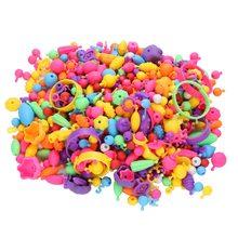 Набор бусин для рукоделия без ниток «Pop Beads»