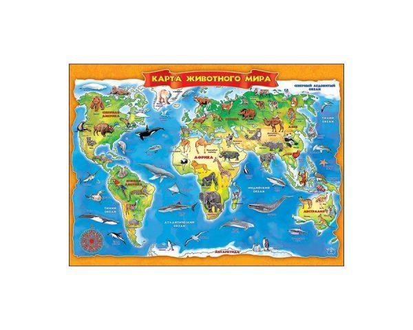Плакат «Карта животного мира»