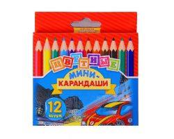Карандаши «Школа талантов», «Машинка», 12 цветов, МИНИ