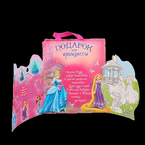 Пакет ламинат с открыткой-игрой «Подарок для принцессы», Принцессы