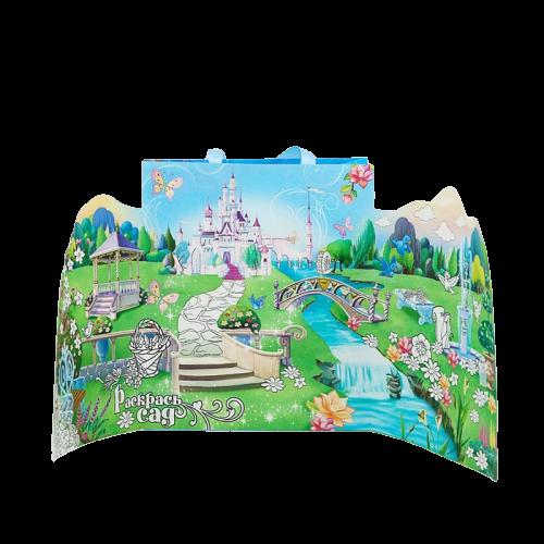 Пакет ламинат с открыткой-игрой «Самой красивой», Принцессы