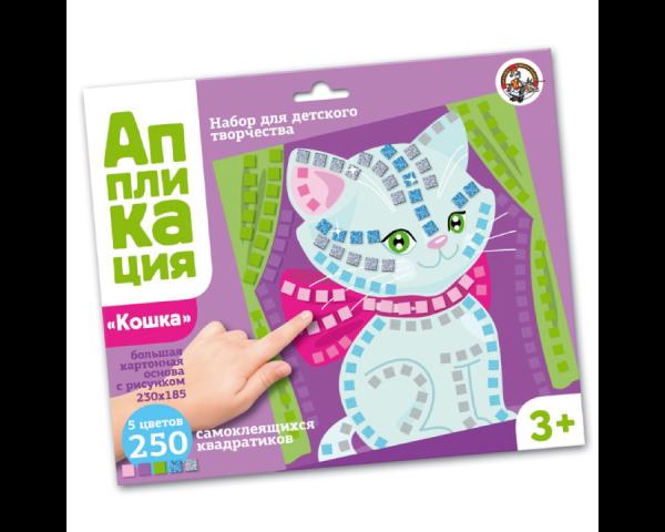 Аппликация «Кошка» (5 цв, 250 эл)