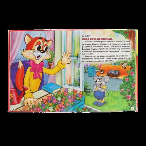 Библиотека детского сада. Добрые мультфильмы